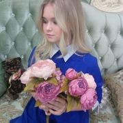 Марина Прокофьева, 17, г.Боровичи