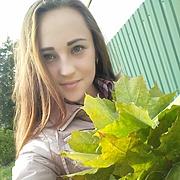 Кристина, 21, г.Павловск (Воронежская обл.)