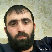 Styopa Oganesyan 33 Москва