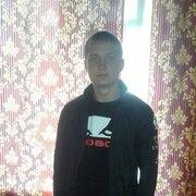 Aleksandr, 29, г.Лазаревское