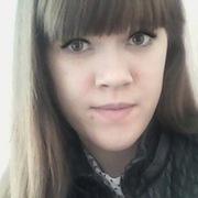 Виктория 25 лет (Рак) Кемерово