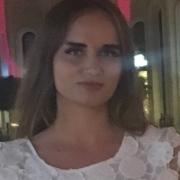Аня, 28, г.Волжский (Волгоградская обл.)