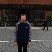 Иван 20 Белгород