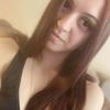 Ирина, 22, г.Томск