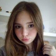 Анастасия, 18, г.Пятигорск