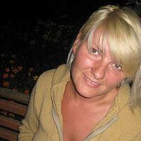 Ольга, 43 года, Лев, Киев