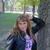 Ольга, 34, г.Новоалександровская
