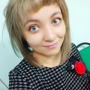Лилия Байер 32 Щучинск