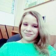 Вика, 21, г.Донской