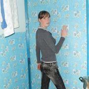 наташа 29 лет (Близнецы) хочет познакомиться в Чаре