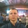 Руслан, 26, г.Киев