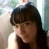 Kristina, 21, Shilka