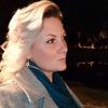 Александра, 32, г.Вологда
