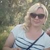 Елена, 33, г.Переяслав-Хмельницкий