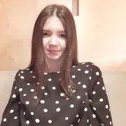 Таня 19 Владивосток