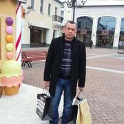 Николай 41 год (Козерог) Брянск