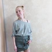 Анастасия, 22, г.Петрозаводск