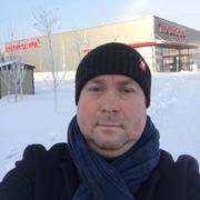 Андрей 47 Хельсинки