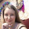 Yulya, 29, Vyazma