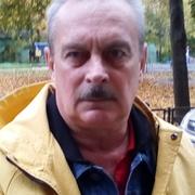 Сергей Владимирович 61 Пушкино