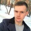 Stanislav, 21, Ryazan