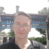 Andrey, 44, г.Магдебург