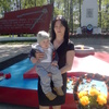 Наталья, 43, г.Ардатов