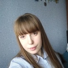Veronika, 20, Zanesville