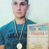 Егор, 18, г.Кагарлык