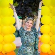 Татьяна 45 лет (Козерог) Стерлитамак