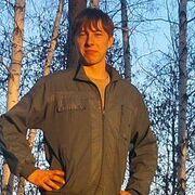 Андрей, 28, г.Залари
