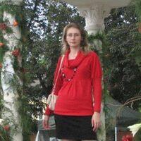 Екатерина, 21 год, Стрелец, Самара