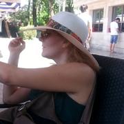 Тамара 40 лет (Весы) Шымкент