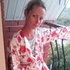 Елена Наумик, 34, Дніпро́