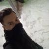 Незнайка, 21, г.Нижнекамск