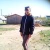 Кристина Егорова, 21, г.Пустошка