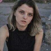 Настя, 19, г.Сумы