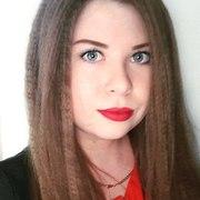 Rita, 25, г.Ставрополь