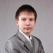 Владимир 25 Нерюнгри