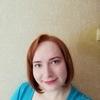 Eвгения, 29, г.Успенское