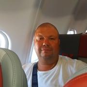 Сергей 45 лет (Водолей) Москва