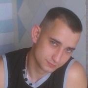 Artem 33 Київ