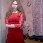 Подружиться с пользователем Александра 26 лет (Козерог)