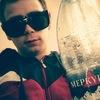 Денис, 20, г.Александровск