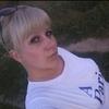 Кристина, 34, г.Чалтырь