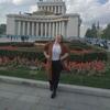 Катерина, 24, г.Мытищи