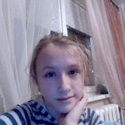 Дарья 16 Волгоград