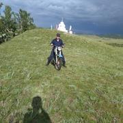 Дима 37 Улан-Удэ