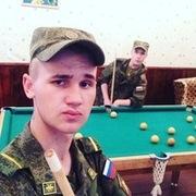 Владислав 25 лет (Близнецы) Бабынино