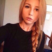 Юлия, 21 год, Овен, Москва